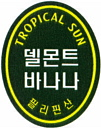 tropical sun Bananensticker